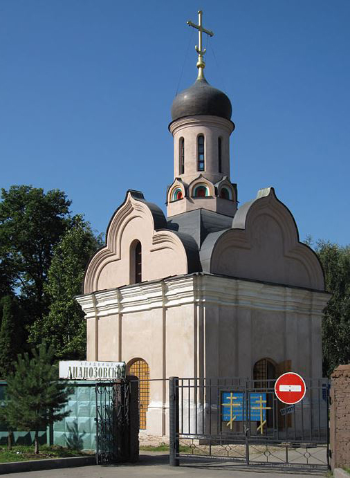 Лианозовское кладбище