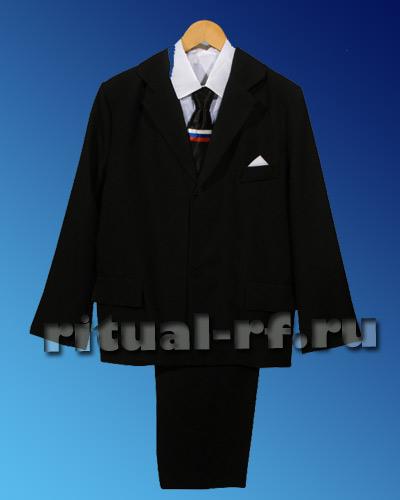 Купить Ритуальную Одежду